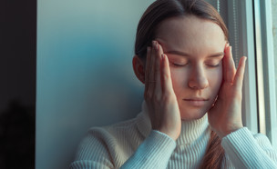 איזה בסטרס, לחץ, חרדה (צילום: Aliona Hradovskaya, shutterstock)