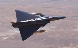 המטוס (צילום: התעשיה האווירית)