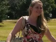 אישה בהריון הייתה מונשמת שבועיים ואיבדה את התינוק  (צילום: facebook)