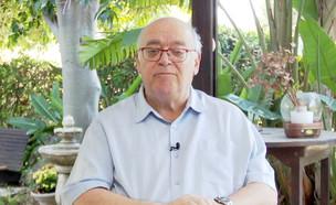 פרופ' דב שורץ  (צילום: החדשות 12)