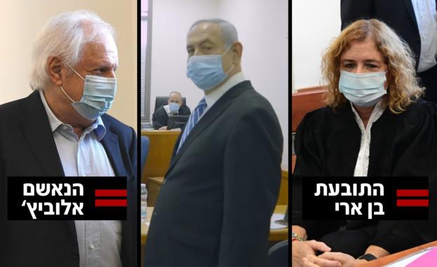 משפט נתניהו (צילום: ראובן קסטרו, חדשות 12)