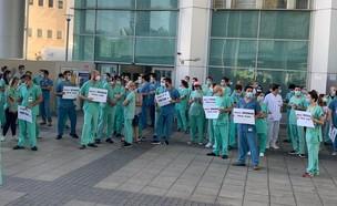 מתמחים מבתי חולים במחאה
