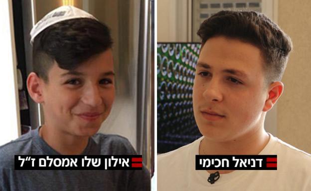 """דניאל חכימי, חבר של אילון שלו אמסלם ז""""ל (צילום: באדיבות המשפחה, N12)"""