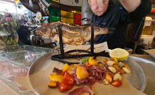 דג שאשא-ביטון (צילום: באדיבות מסעדת סילו חולון)
