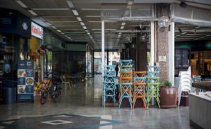 מסעדה סגורה קורונה (צילום: פלאש 90)