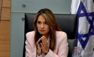 יפעת שאשא- ביטון בוועדת הקורונה (צילום: ערוץ כנסת)