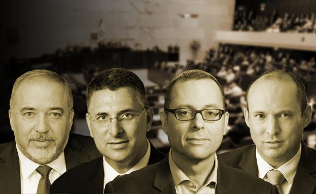גדעון סער, ליברמן, בנט וצבי האוזר (עיבוד: פלאש 90)