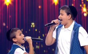 """עלאי ונתאי צרפתי – """"לשיר איתך"""" (צילום: מתוך: בית ספר למוסיקה 4, קשת 12)"""