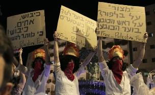 ההפגנות בירושלים (צילום: פיטוסי , פלאש 90)