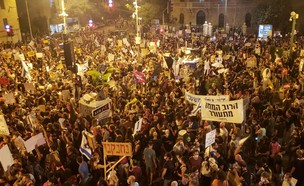 ההפגנות בבלפור