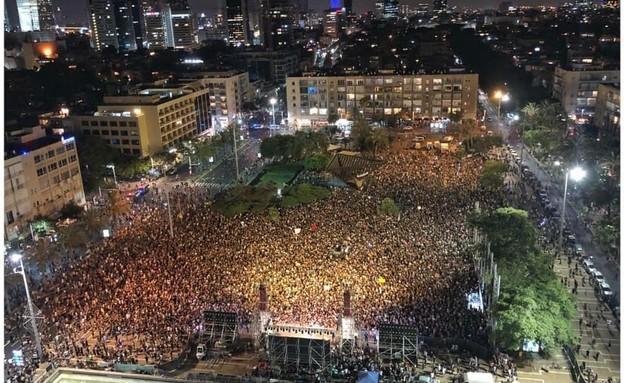 מחאת חופש התרבות בכיכר רבין