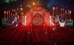 Tomorrowland: Around The World (צילום: הפייסבוק של דימיטרי וגאס ולייק מייק)