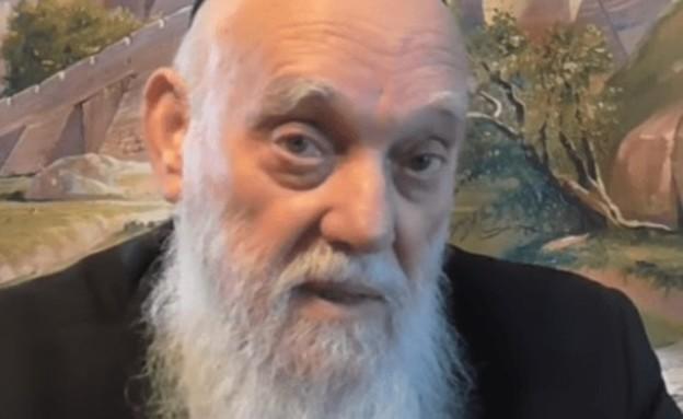 הרב גלזרסון