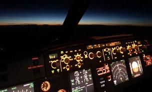 תא הטייס (צילום: שחף גיא)