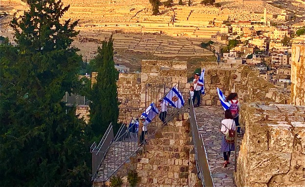 """חומות ירושלים (צילום: פמ""""י)"""
