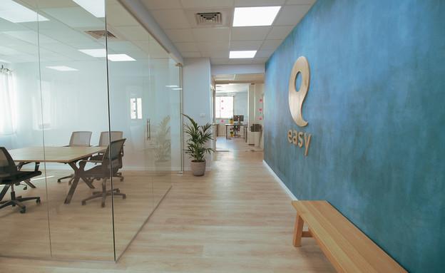 משרדי איזי (צילום: דניאל סמדר)