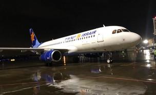 המטוס בהודו (צילום: ישראייר)