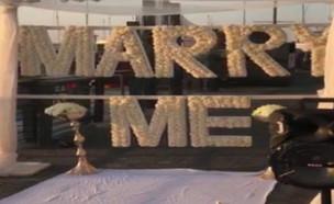 במחתרת: זוגות מתחתנים על יאכטה בלי פקחים 1 (צילום: מתוך חי בלילה, קשת 12)