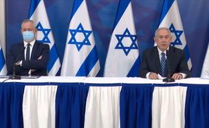 הצהרת ראש הממשלה נתניהו ושר הביטחון גנץ (צילום: N12)