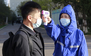 מדידת חום ברחוב בפיונגיאנג, צפון קוריאה (צילום: ap)