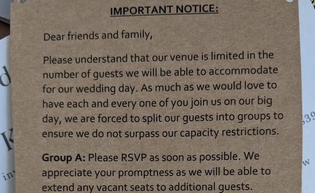הזמנה לחתונה בתקופת קורונה (צילום: טוויטר @von_owie)