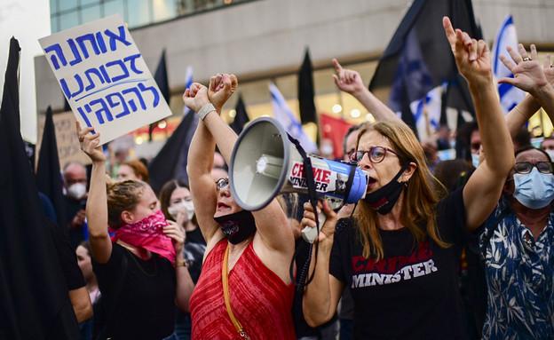 הפגנה נגד השר אוחנה בתל אביב