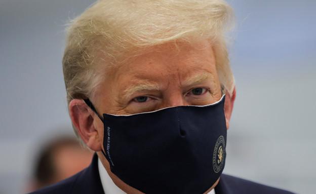 טראמפ מסכה (צילום: רויטרס)