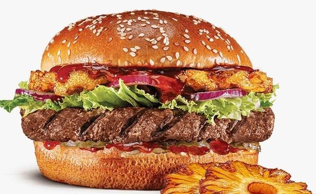 המבורגר אסיה מקדונלדס