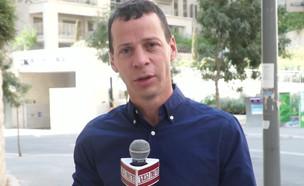 """עד כמה ישראל קרובה לבחירות רביעיות? (צילום: מתוך """"חדשות הבוקר"""" , קשת 12)"""