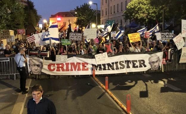 ההפגנה בבלפור הערב