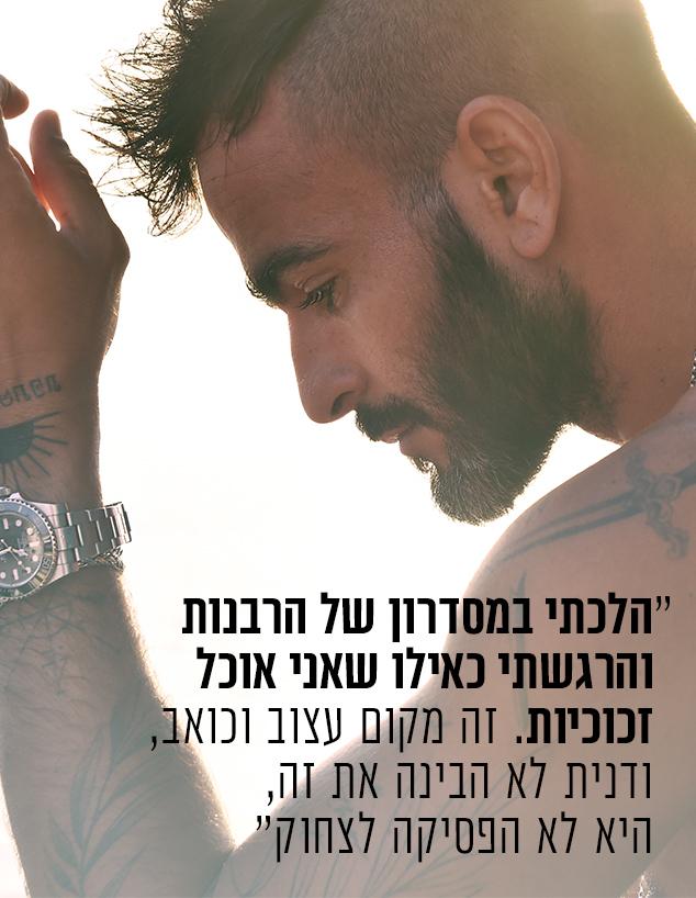 אליאב אוזן (צילום: איתן טל)