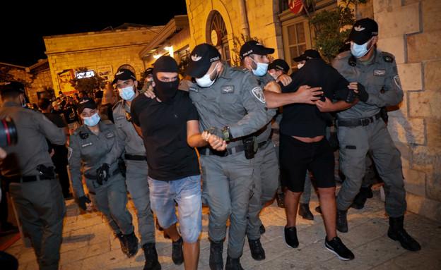 הפגנה של לה פמיליה בירושלים (צילום: פיטוסי , פלאש 90)
