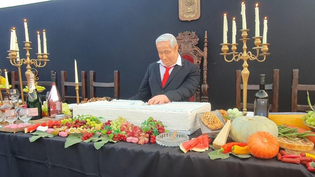 מיצב הסעודה האחרונה עם נתניהו בכיכר רבין