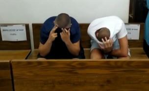 שניים מהחשודים בתקיפת מפגינים במחאה בתל אביב