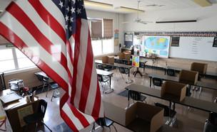 כיתה ארצות הברית (צילום: רויטרס)