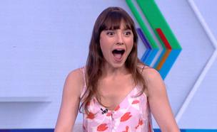 """ההפתעה שחיכתה לאליאנה תדהר באולפן (צילום: מתוך """"עושים טוב בשישי"""", קשת 12)"""