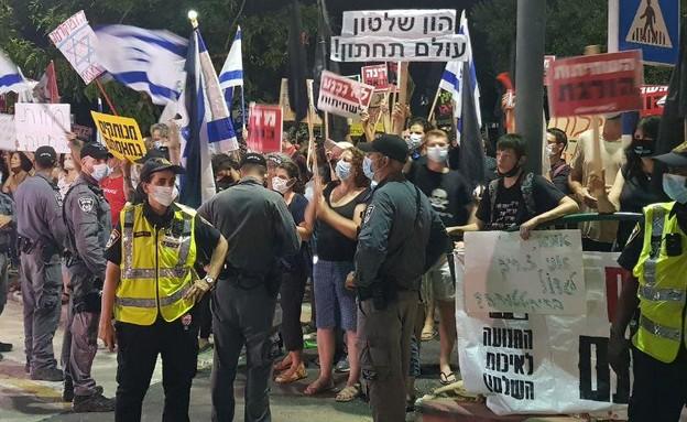 ההפגנה בקיסריה