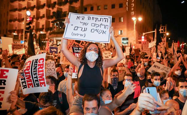ההפגנות בבלפור (צילום: פיטוסי , פלאש 90)