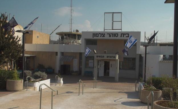 בית הסוהר צלמון (צילום: החדשות 12)