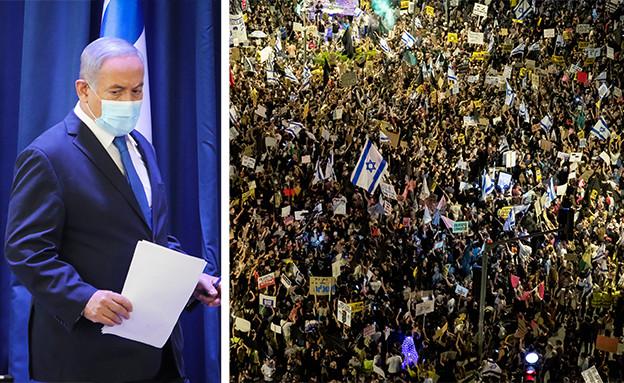 נתניהו נגד ההפגנות (צילום: יונתן זינדל ומארק ישראל סלם, פלאש 90, POOL)