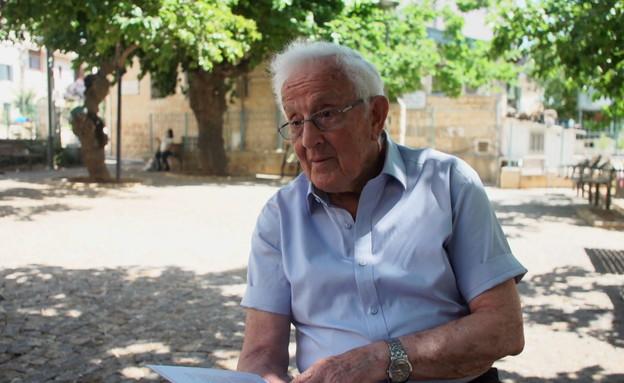 משה יאיר (צילום: החדשות 12)