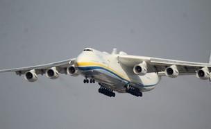 """המטוס הגדול בעולם נוחת בנתב""""ג (צילום: רועי קור)"""