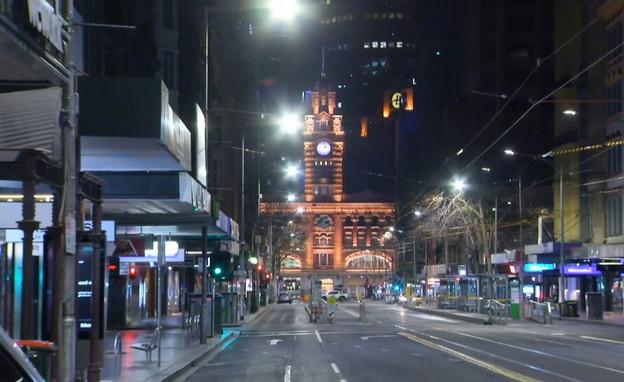 עוצר בויקטוריה, אוסטרליה (צילום: AP)