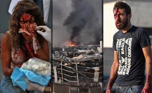 פיצוץ בביירות, לבנון (צילום: IBRAHIM AMRO AFP, STR AFP, Hassan Ammar AP)