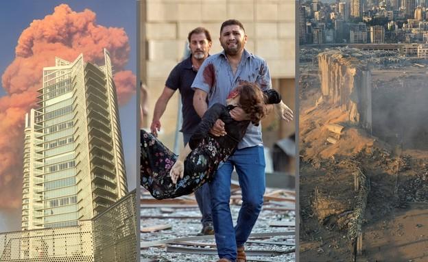 פיצוץ בביירות, לבנון (צילום: AFP, AP)