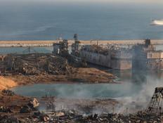 אסון בנמל בירות בלבנון (צילום: רויטרס)