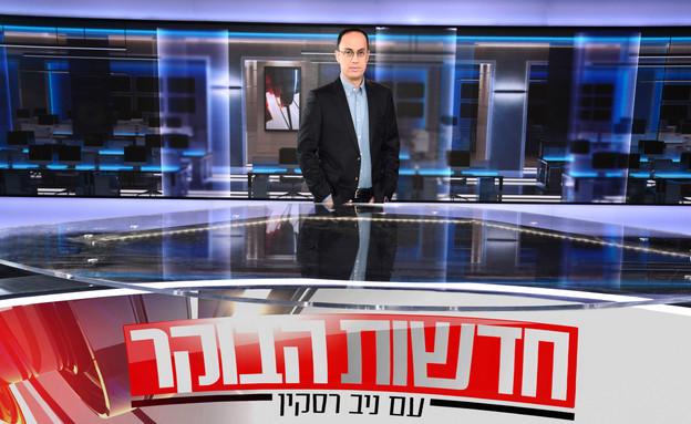 חדשות הבוקר עם ניב רסקין (יח''צ: קשת 12)