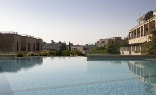 """מלון מצודת דוד (צילום: יח""""צ מלון מצודת דוד)"""