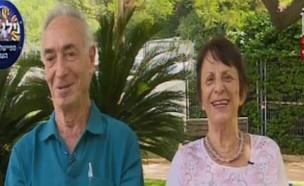 66 שנים ביחד: טיפים לזוגיות טובה ומוצלחת (צילום: פאולה וליאון, קשת 12)