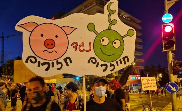 הפגנה, בלפור